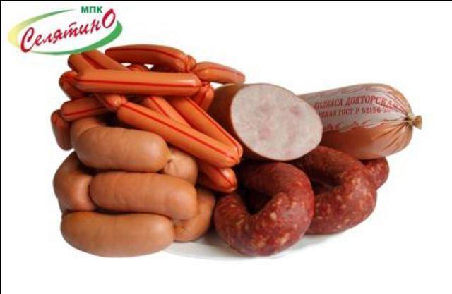 работ можно сырокопченую колбасу отправлять посылкой поездов