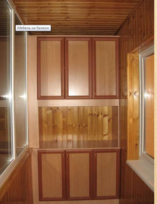 Мебель на балкон камигами, ооо.