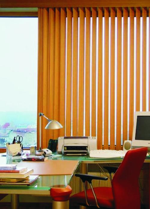 Мы - производители солнцезащитных систем, таких как жалюзи всех типов, рулонных штор, штор