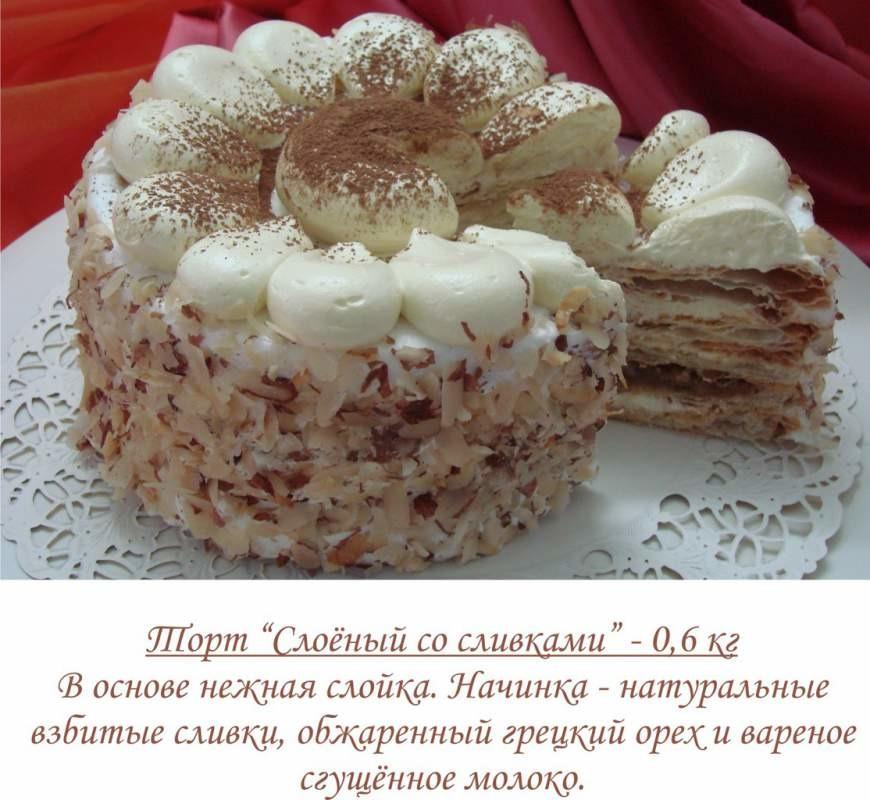 Шоколадный торт с кремом из взбитых сливок