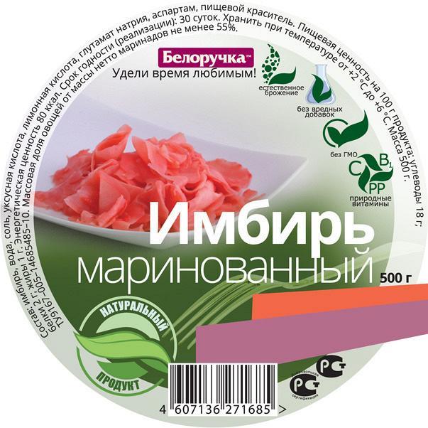 Лечение печени фиолетовым луком с сахаром отзывы