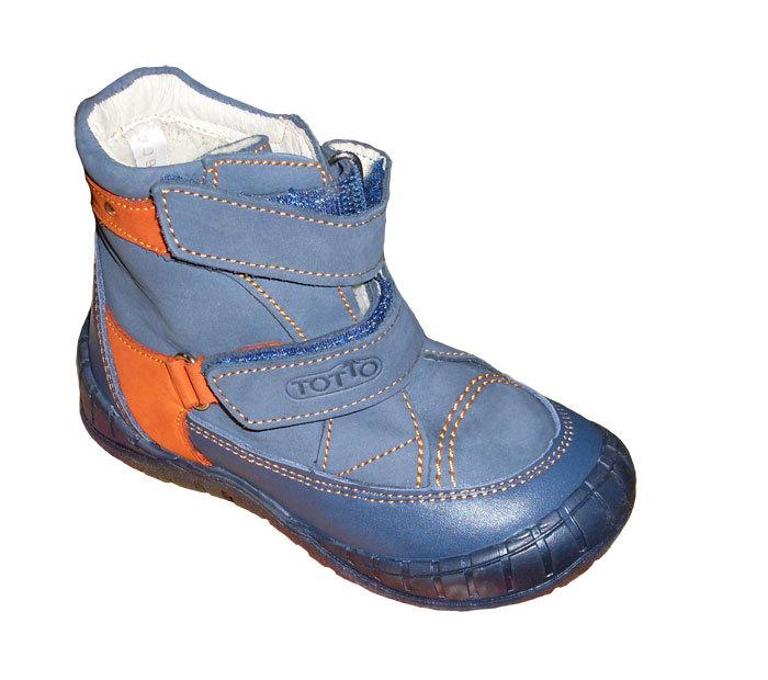 Обувь тотто в ростове на дону