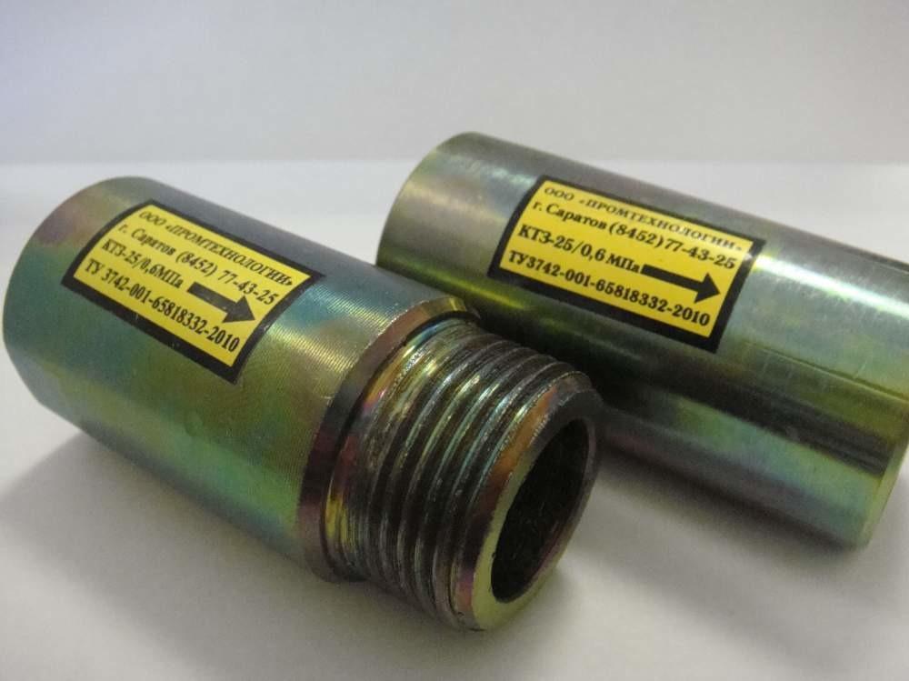 Клапан КТЗ-001-200-02 (Промтехнологии)