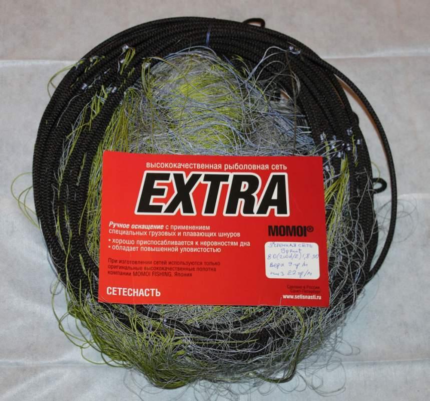 купить сети для рыбалки лесковые