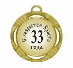 Открытки поздравительные с внуком 52